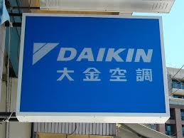 A Daikin klíma kiváló minőségű