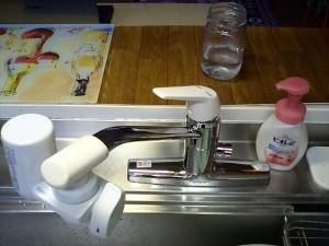 Vízszűrő berendezés egészsége érdekében